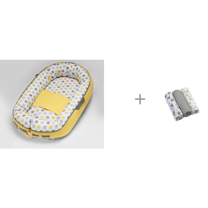 Купить Позиционеры для сна, Loombee Кокон-гнездышко для новорожденных BN-0032 и набор пеленок BabyOno (муслин)