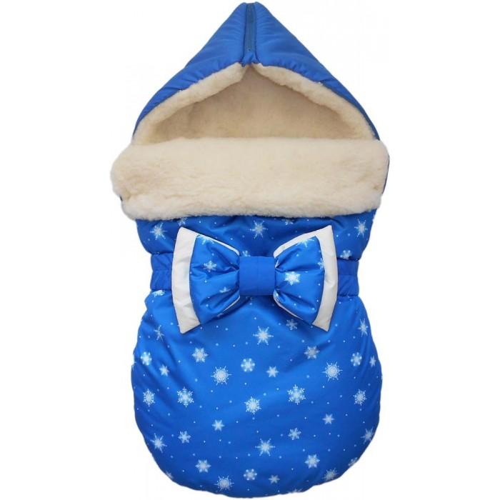 Детская одежда , Конверты на выписку LovelyCare Конверт на выписку Снежинки (овчина) арт: 359814 -  Конверты на выписку