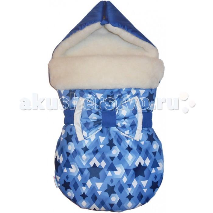 Детская одежда , Конверты на выписку LovelyCare Конверт на выписку Звездный (овчина) арт: 359834 -  Конверты на выписку
