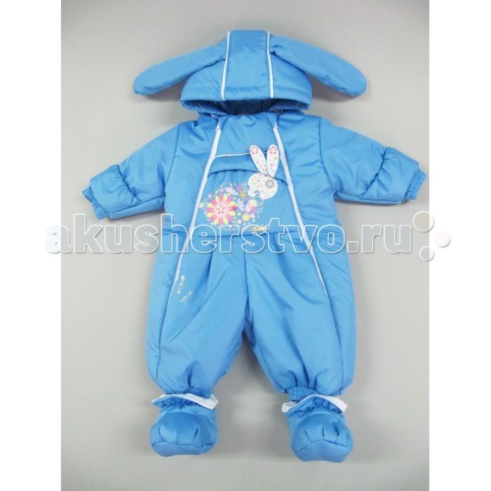 Утепленные комбинезоны и комплекты Malek Baby Комбинезон для новорожденного 214п