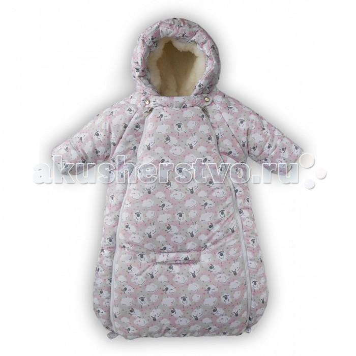 Купить Утеплённые комплекты, LovelyCare Конверт-комбинезон на овчине для автокресла Овечки в облаках