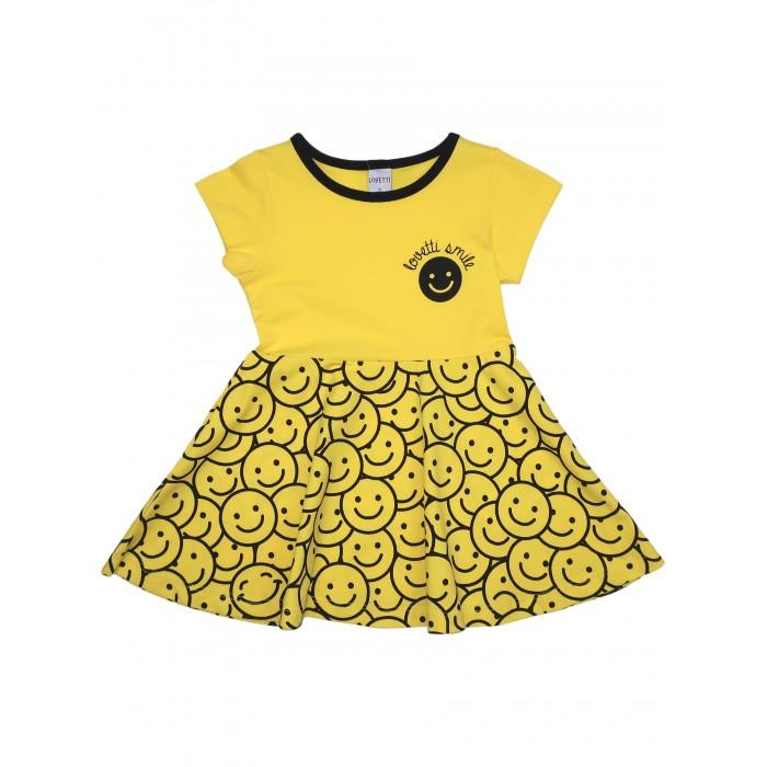 Lovetti Платье для девочки LV7850