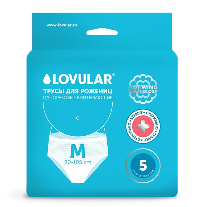 Lovular Стерильные трусы для рожениц одноразовые впитывающие менструальные Hot Wind 5 шт. Стерильные трусы для рожениц одноразовые впитывающие менструальн
