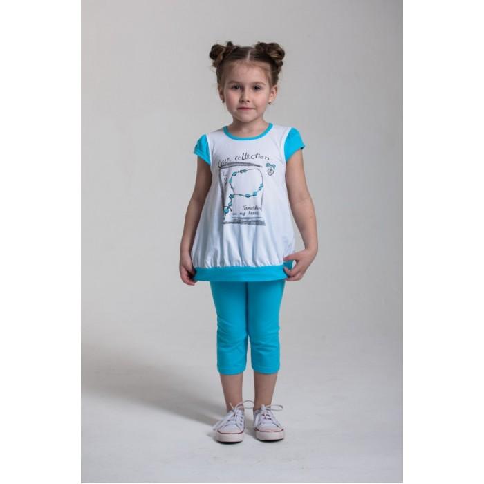 Детская одежда , Комплекты детской одежды LP Collection Комплект для девочки 23-1608 арт: 529721 -  Комплекты детской одежды