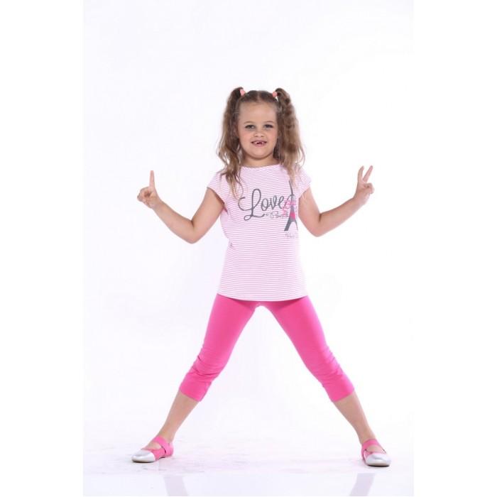 Детская одежда , Комплекты детской одежды LP Collection Комплект для девочки 23-1609 арт: 529726 -  Комплекты детской одежды