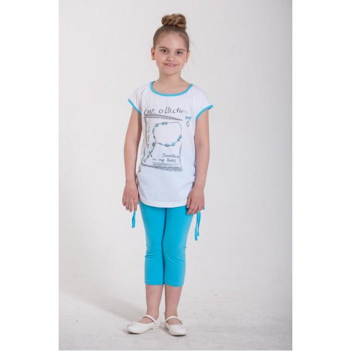 Детская одежда , Комплекты детской одежды LP Collection Комплект для девочки 23-1610 арт: 529736 -  Комплекты детской одежды