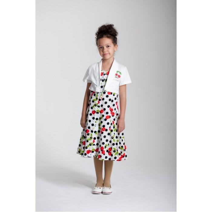 Детская одежда , Комплекты детской одежды LP Collection Комплект для девочки 23-1614 арт: 529746 -  Комплекты детской одежды
