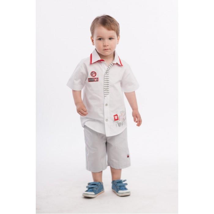 Детская одежда , Комплекты детской одежды LP Collection Комплект для мальчика 23-1556 арт: 529661 -  Комплекты детской одежды