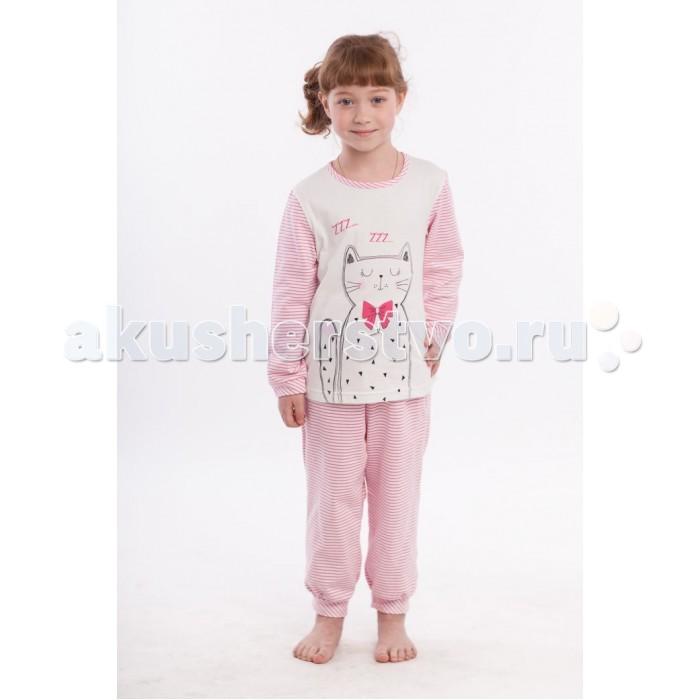 Детская одежда , Пижамы и ночные сорочки LP Collection Пижама для девочки 26-1779 арт: 415824 -  Пижамы и ночные сорочки