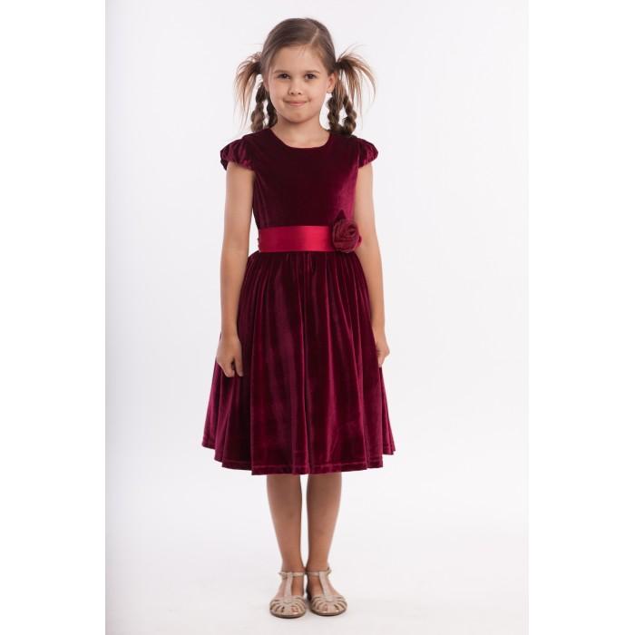 Детские платья и сарафаны LP Collection Платье для девочек Eleganza 3-1637
