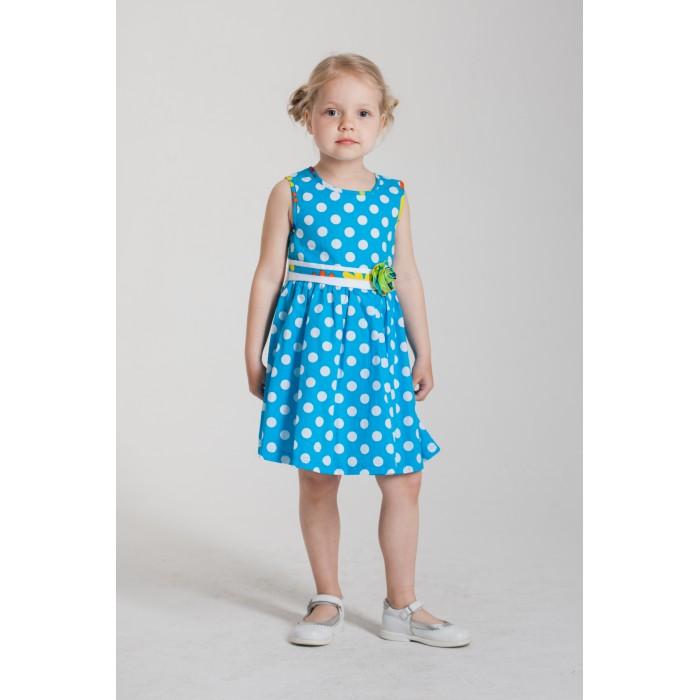 Детские платья и сарафаны LP Collection Платье короткий рукав 3-1431