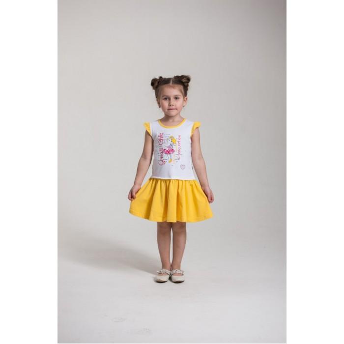 Купить Платья и сарафаны, LP Collection Платье короткий рукав 3-1614