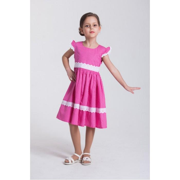 Детская одежда , Детские платья и сарафаны LP Collection Платье короткий рукав 3-1684 арт: 530491 -  Детские платья и сарафаны