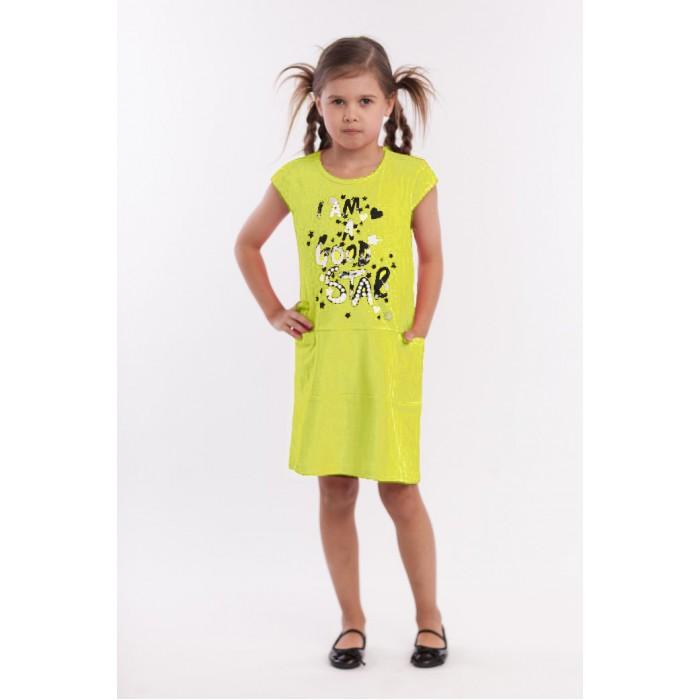 Детская одежда , Детские платья и сарафаны LP Collection Платье короткий рукав 3-1703 арт: 530681 -  Детские платья и сарафаны