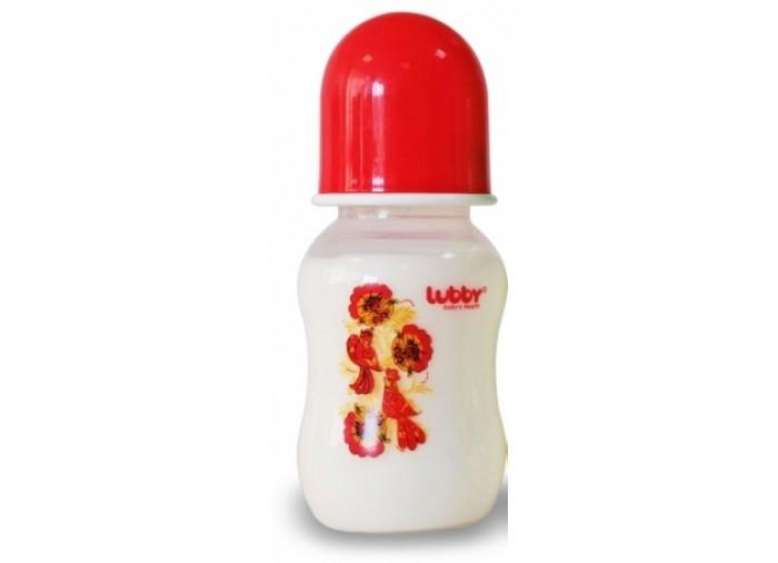 Бутылочки Lubby Русские мотивы с силиконовой соской с 0 мес. 240 мл бутылочка для кормления medela 150 мл с соской от 0 до 3 мес