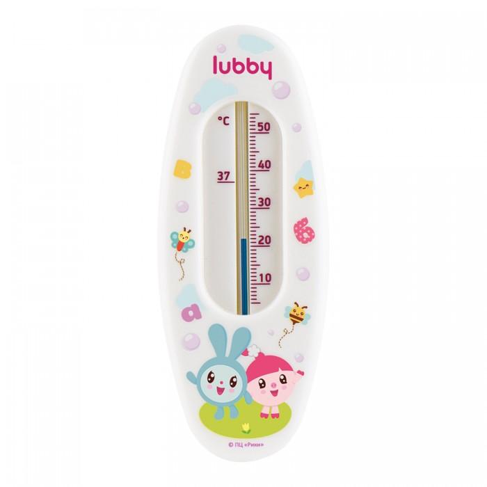 Термометры для воды Lubby в ванную Малышарики от 0 мес.