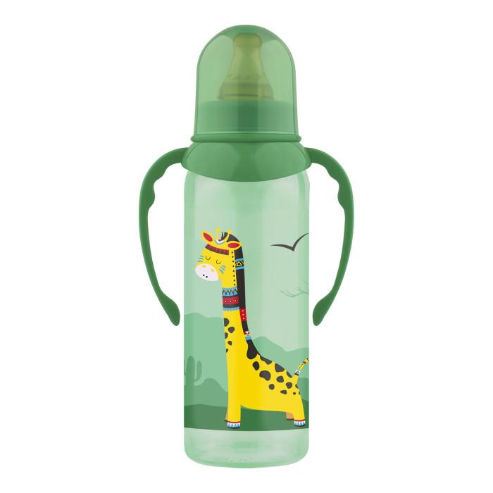 Бутылочки Lubby с соской молочной и ручками 250 мл 11389 mepsi бутылочка для кормления с силиконовой соской от 0 месяцев цвет синий 250 мл