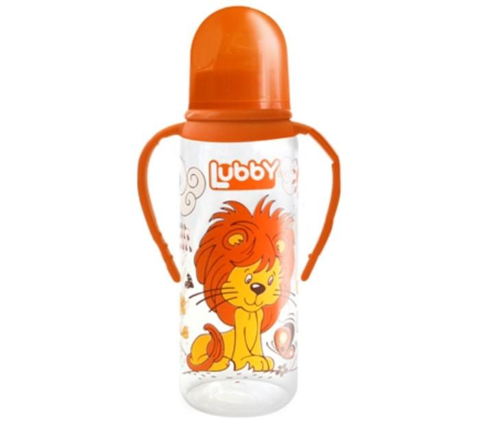 Бутылочки Lubby Веселые животные с 0 мес. 250 мл мужские часы oris 755 7691 40 54mb