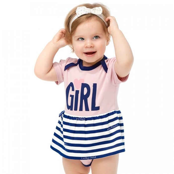 Lucky Child Боди-платье для девочки Скажи да Полоска 83-19