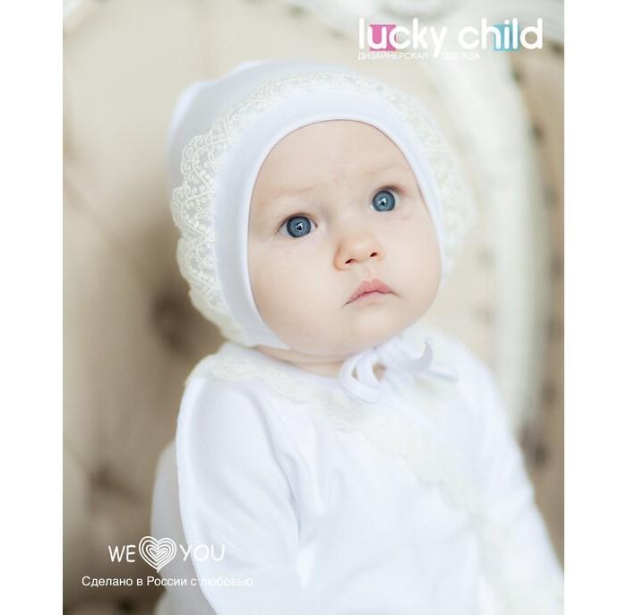 шапочки и чепчики lucky child комплект детский чепчик 3 шт лаванда Чепчики и антицарапки Lucky Child Чепчик крестильный