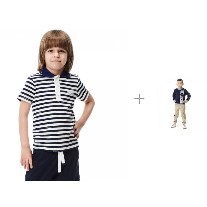 Lucky Child Футболка 79-40 и брюки 79-111 для мальчика Полоска Круиз