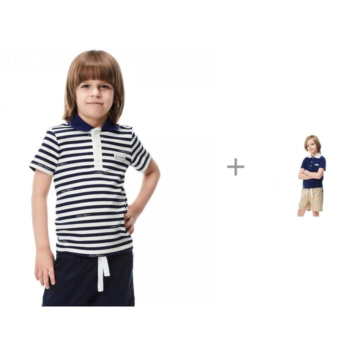 Lucky Child Футболка 79-40 и шорты 79-134 для мальчика Полоска Круиз