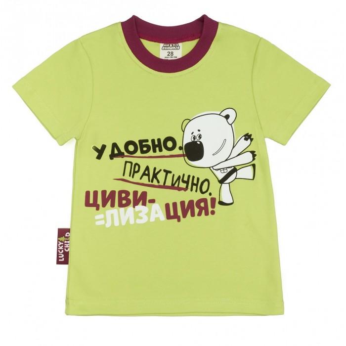Lucky Child Футболка детская Ми-Ми-Мишки 70-26/зел
