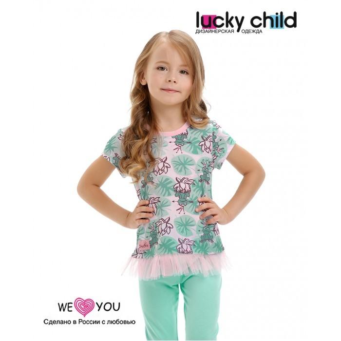Lucky Child Футболка для девочки Принцесса сказки 45-26.1к