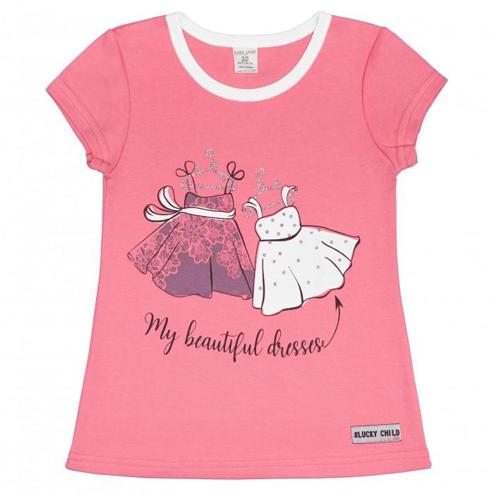 Футболки и топы Lucky Child Футболка для девочки Мои прекрасные платья