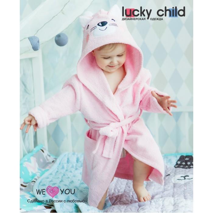 Домашняя одежда Lucky Child Веселое купание