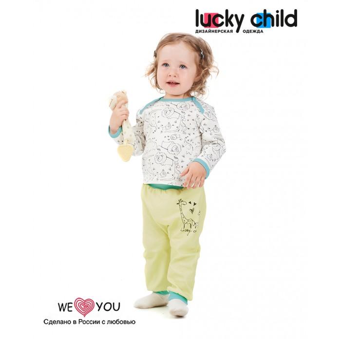 Lucky Child Кофточка Зоопарк 30-126 3 шт. Кофточка Зоопарк 30-126 3 шт.