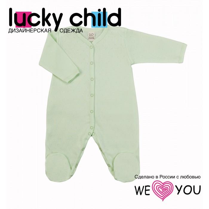 Lucky Child Комбинезон Ажур 0-12