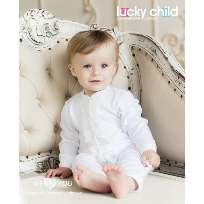 Lucky Child Комбинезон крестильный К1-21