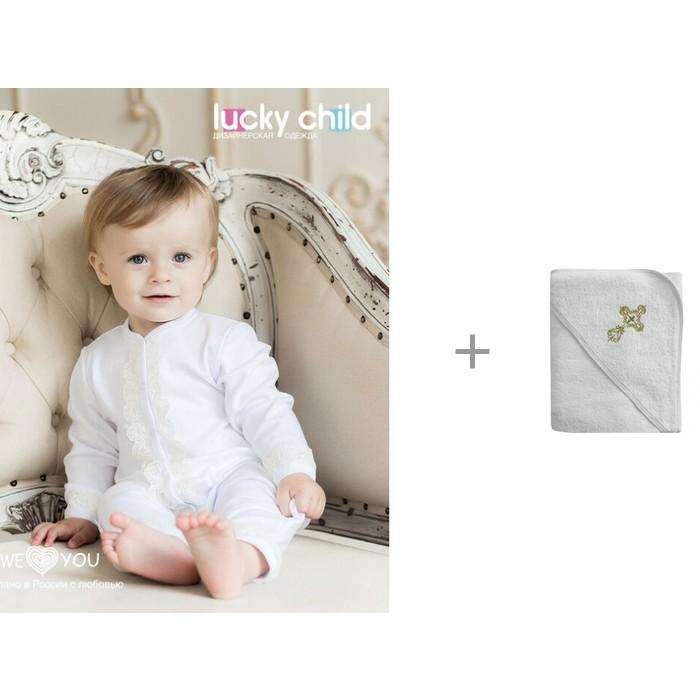 Крестильная одежда Lucky Child Комбинезон крестильный К1-21 с полотенцем для крещения Ангелочки с вышивкой цена 2017