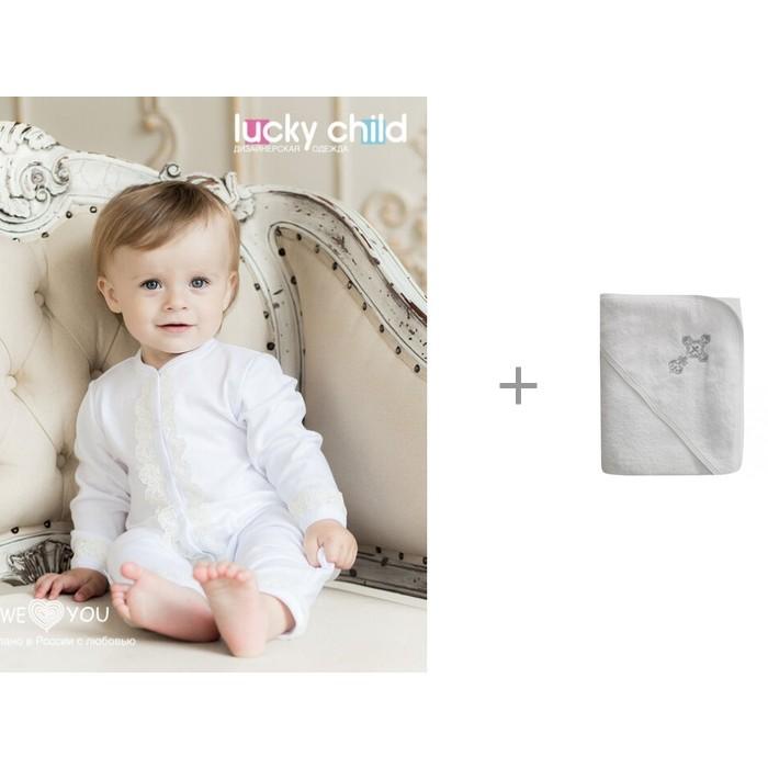 Lucky Child Комбинезон крестильный К1-21 с полотенцем для крещения Ангелочки с вышивкой