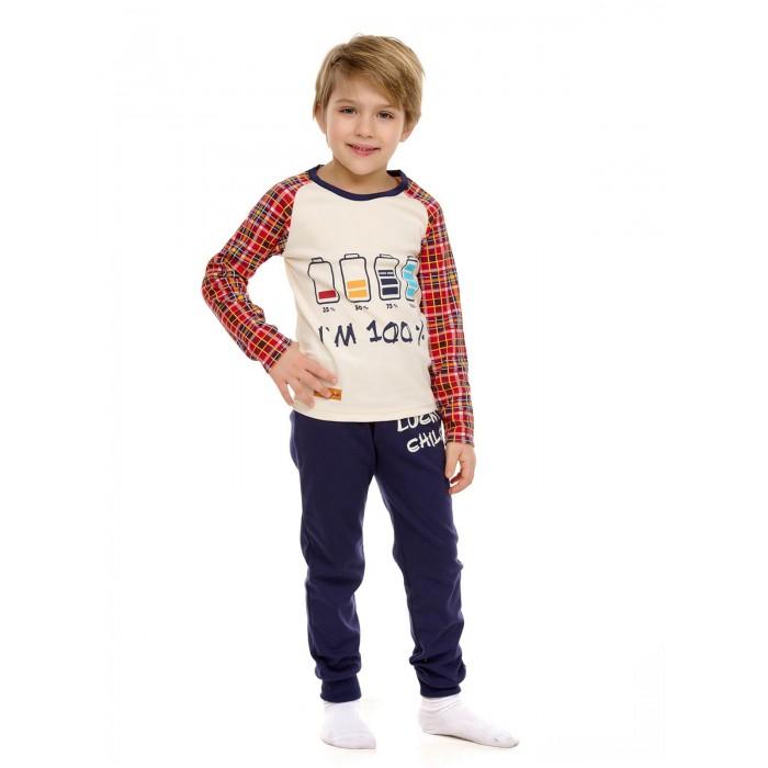 Lucky Child Комплект домашний для мальчика 94-404