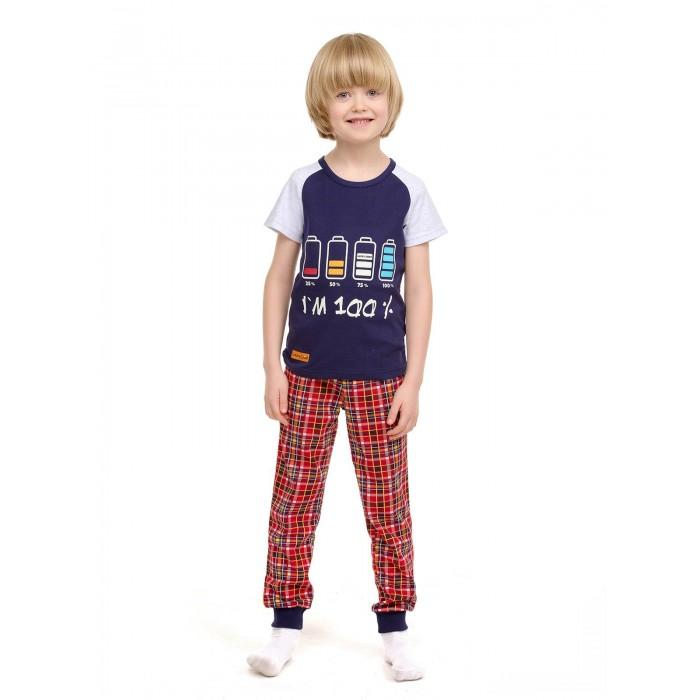 Lucky Child Комплект домашний для мальчика 94-405