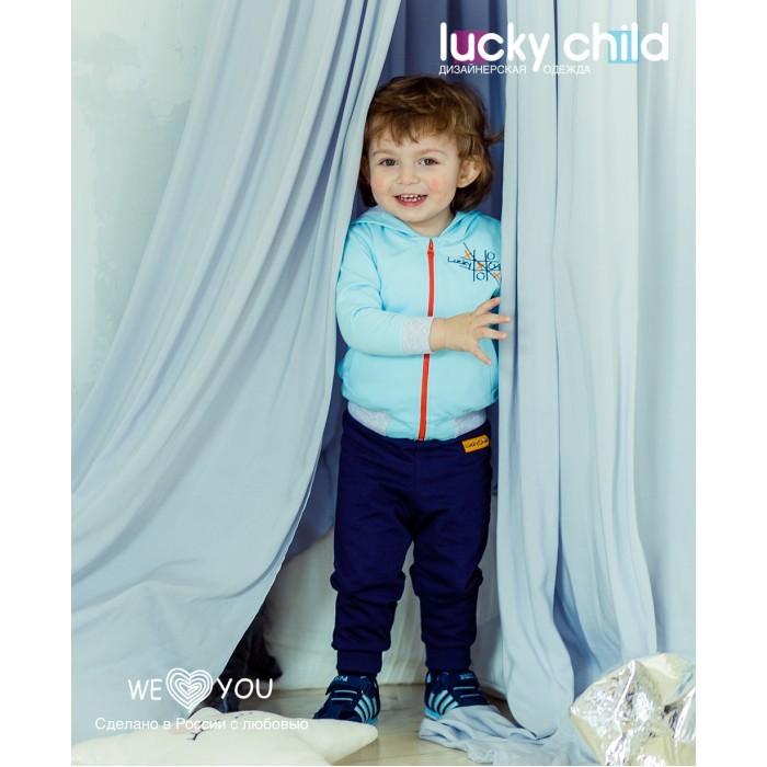 Lucky Child Костюм Крестики и нолики 48-4