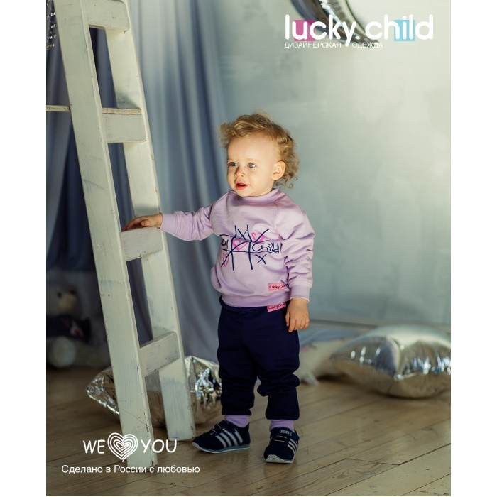 Lucky Child Костюм Крестики и нолики 48-2