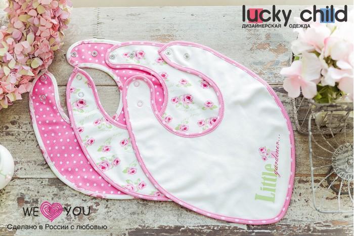 Нагрудник Lucky Child для девочки Маленькая садовница 3 шт. для девочки Маленькая садовница 3 шт.
