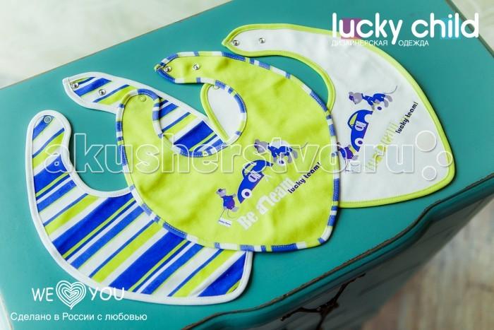 Нагрудник Lucky Child для мальчика Маленький Гонщик 3 шт. для мальчика Маленький Гонщик 3 шт.