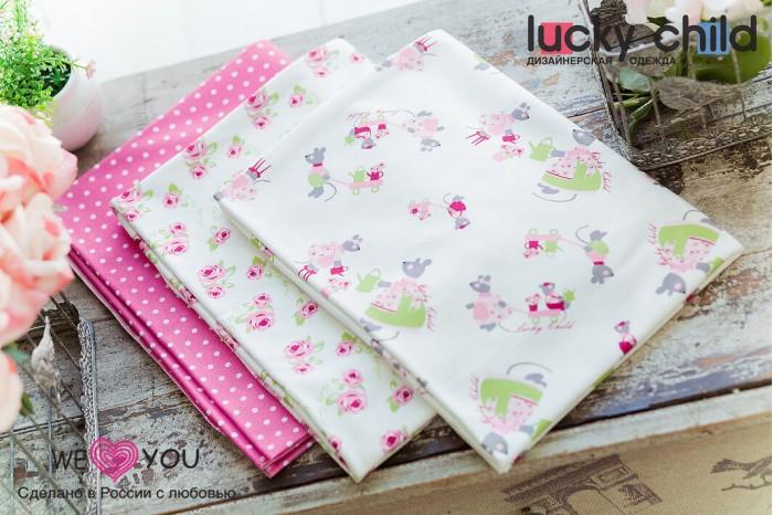 Пеленка Lucky Child для девочки Маленькая садовница 120х90 3 шт. для девочки Маленькая садовница 120х90 3 шт.