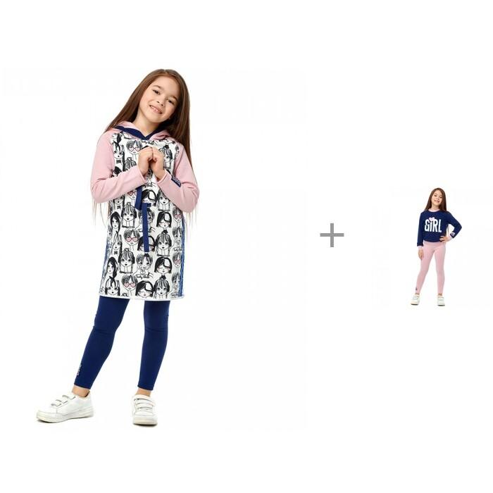 Lucky Child Платье 83-65 и лосины 83-112 для девочки Скажи да