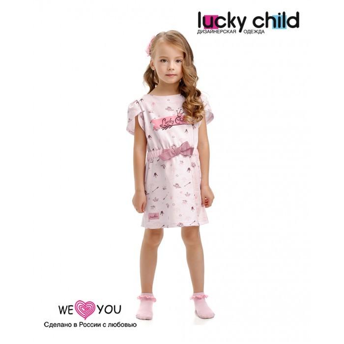 Платья и сарафаны Lucky Child Платье для девочки Принцесса сказки 45-62к арджилли м восьмой день недели необычные современные сказки