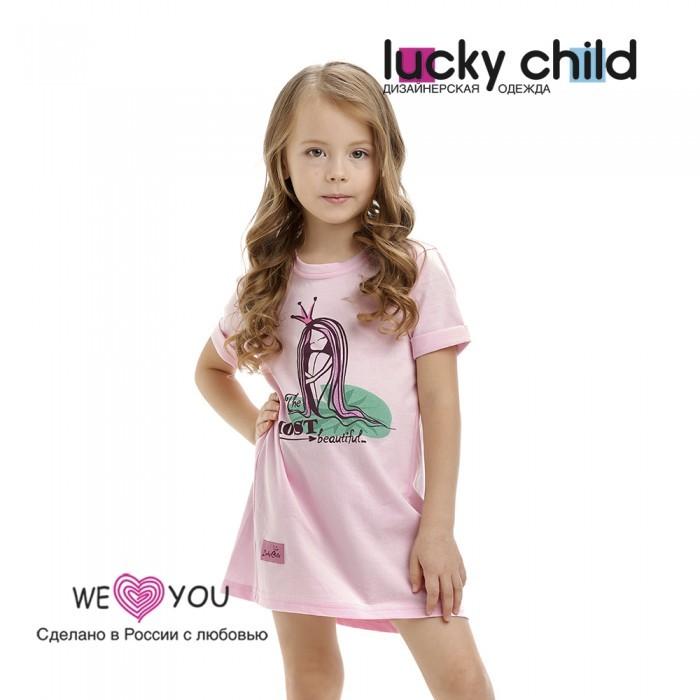 Lucky Child Платье для девочки Принцесса сказки 45-63к