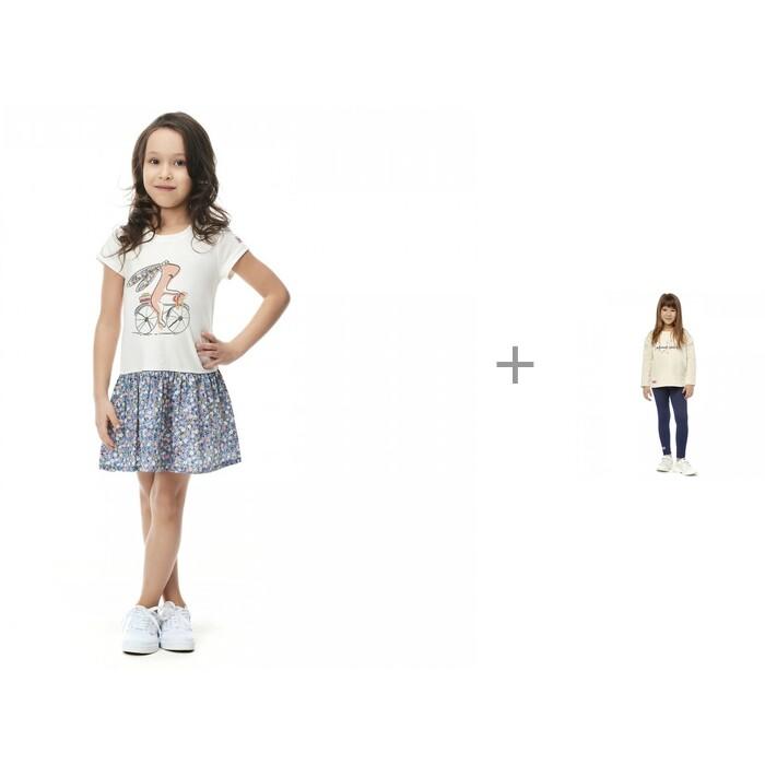 Lucky Child Платье 80-64 и лосины 80-112 для девочки Мечты исполняются