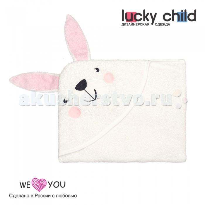 Полотенца Lucky Child Полотенце Веселое купание
