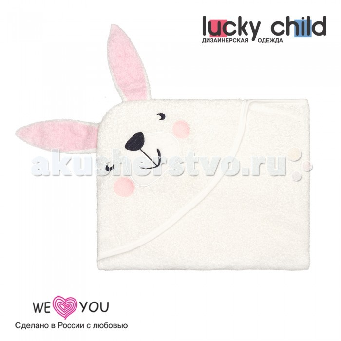 Lucky Child Полотенце Веселое купание