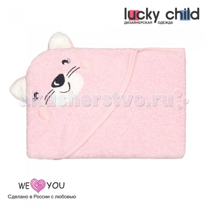 Полотенца Lucky Child Полотенце Веселое купание полотенце quelle quelle 577898