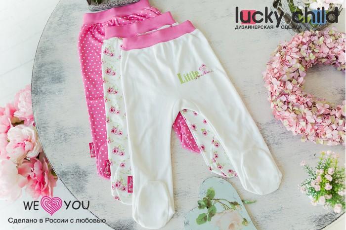 Lucky Child Ползунки для девочки Маленькая садовница 3 шт. Ползунки для девочки Маленькая садовница 3 шт.